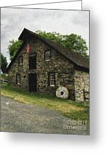 Sciota Mill Pennsylvania Greeting Card