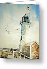 Scituate Light Greeting Card