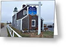 Scituate Lighthouse 1 Greeting Card