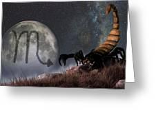 Scorpio Zodiac Symbol Greeting Card
