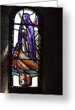 Scottish Stained Glass Window #2 Greeting Card