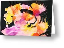 Scrambled Sunrise 2017 - Pink And Orange On Black Greeting Card