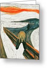 Scream A Bunch Digital Greeting Card