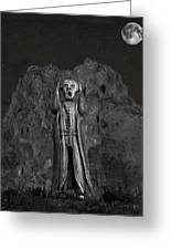 Scream Rock Greeting Card by Eric Kempson