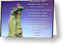 Scripture - Use Red-cyan 3d Glasses Greeting Card