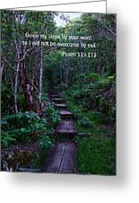 Scriture And Picture Psalm 119 133 Greeting Card