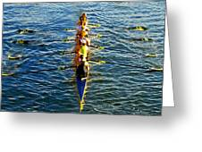 Sculling Women Greeting Card