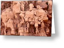 Sculpted Rocks Greeting Card