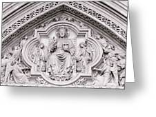 Sculpture Above North Entrance Of Westminster Abbey London Greeting Card