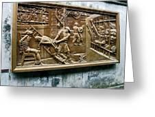Sculpture Torture At Hoa Lo Prison Hanoi Greeting Card