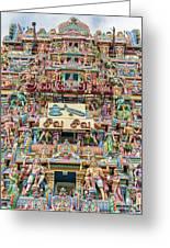sculptures on Arulmigu Kapaleeswarar Temple, Chennai, Tamil Nadu Greeting Card