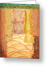 Scythian Gold 2 Greeting Card