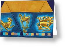 Scythian Gold 5 Greeting Card