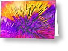 Sea Anemone Abstract - Kooosh Ball Greeting Card