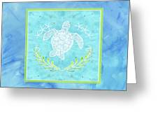 Flamingo Beach 1 - Turtle With Starfish  Greeting Card