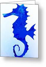 Sea Horse Love 44 Greeting Card