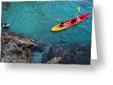 Sea Kayaking Greeting Card