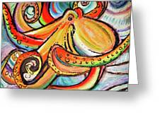 Sea Me Swirl Greeting Card