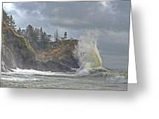 Sea Power Greeting Card