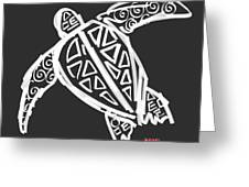 Sea Turtle Love Greeting Card