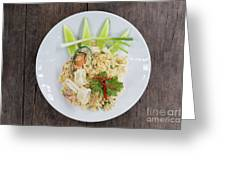 Seafood Fried Rice Greeting Card