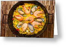 Seafood Paella  Greeting Card