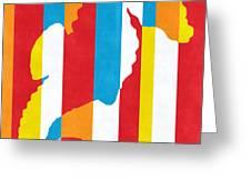 Seahorse 1505 Greeting Card