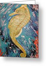 Seahorse Number 2 Greeting Card