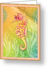 Seahorse Pink Greeting Card