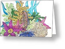 Seahorse Sanctuary  Greeting Card