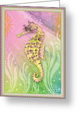 Seahorse Violet Greeting Card