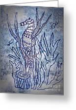 Seahorse World Greeting Card