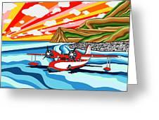 Seaplane 2 Greeting Card