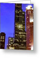 Sears Tower Chicago Greeting Card
