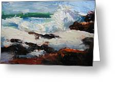 Seascape Aceo  Greeting Card