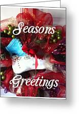 Seasons Greetings Old Skate Greeting Card