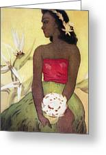 Seated Hula Dancer Greeting Card