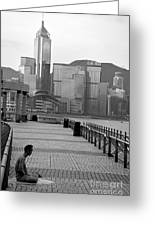 Seated Man Practicing Yoga With View Of Skyline In The Background Greeting Card by Sami Sarkis