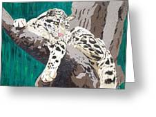 Secluded Grace Greeting Card