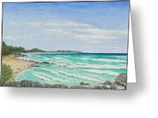 Second Bay Coolum Beach Greeting Card