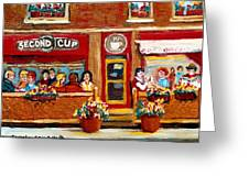 Second Cup Coffee Shop Greeting Card