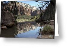 Second Emerald Pool Greeting Card by Kenneth Hadlock