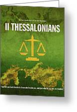 Second Thessalonians Books Of The Bible Series New Testament Minimal Poster Art Number 14 Greeting Card