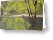 Secret Cove Greeting Card