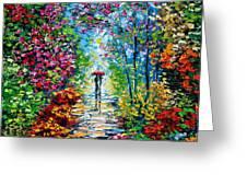 Secret Garden Oil Painting - B. Sasik Greeting Card by Beata Sasik