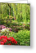 Secret Garden Pond Greeting Card