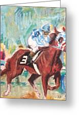 Secretariat 1973 Greeting Card