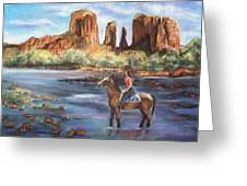 Sedona Beauty Greeting Card