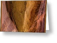 Sedona Canyon Abstract Greeting Card