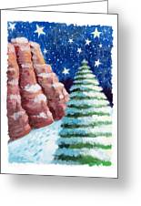 Sedona Holiday Greeting Card